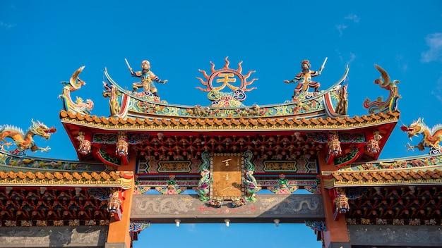 Tianyuan templo com céu azul, o lugar mais famoso para turistas em taiwan