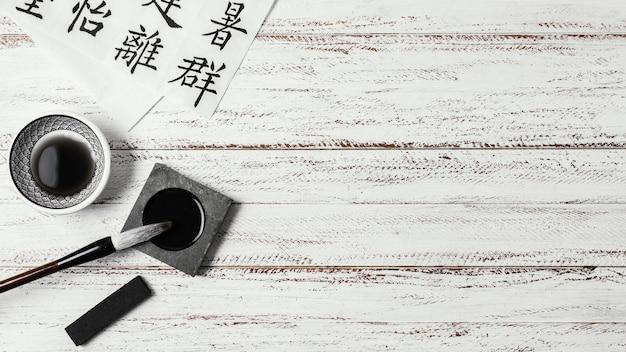 Tinta chinesa plana com espaço de cópia