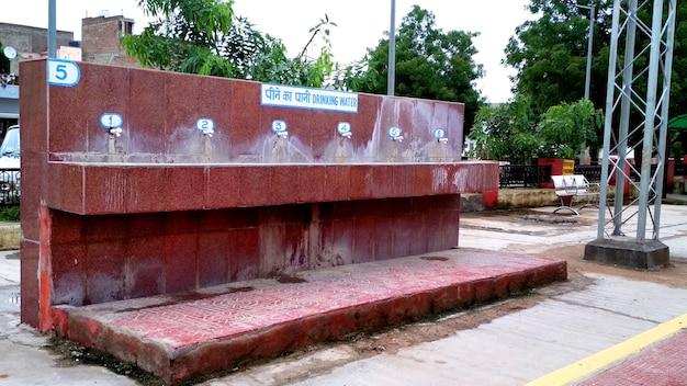 Torneira de água potável na estação ferroviária