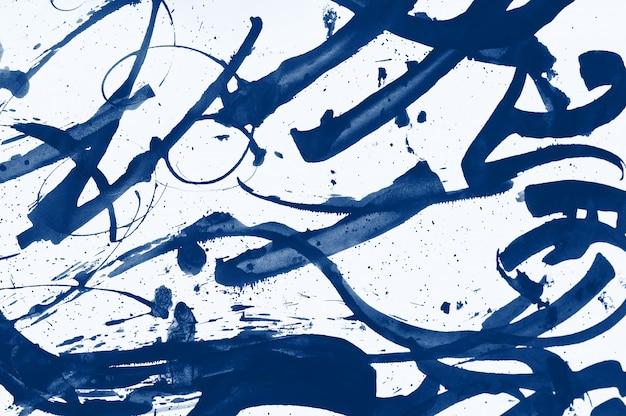 Traçados de pincel abstrato azul clássico