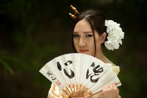 Traje antigo japonês