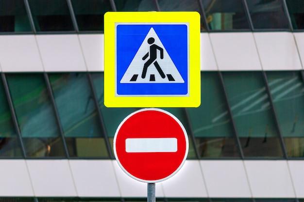 Travessia de pedestres e placas de proibição de entrada na área para pedestres