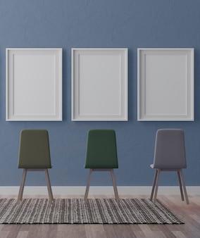 Três molduras brancas verticais na parede azul