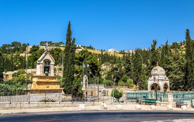 Tumba da virgem maria em jerusalém - israel
