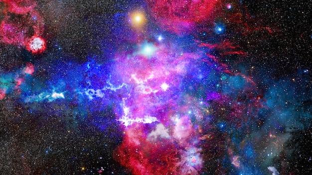 Um canto remoto do universo