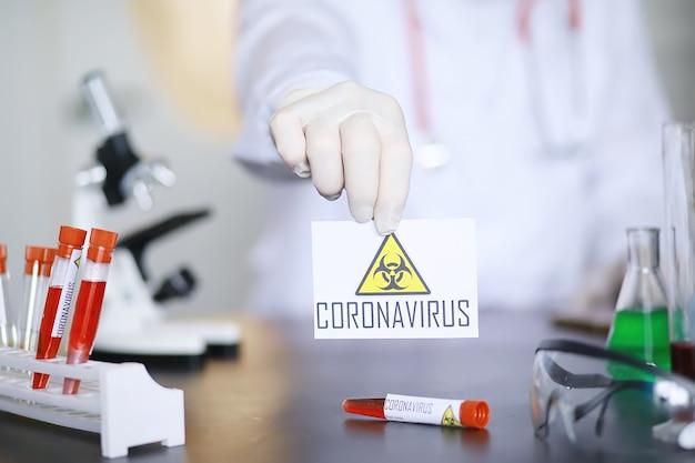 Um cientista pesquisador em laboratório está testando medicamentos para o tratamento de pneumonia viral. exame de sangue por coronovírus em pacientes infectados. pandemia mundial.