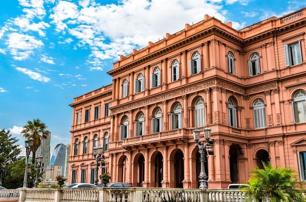 Um prédio governamental em buenos aires