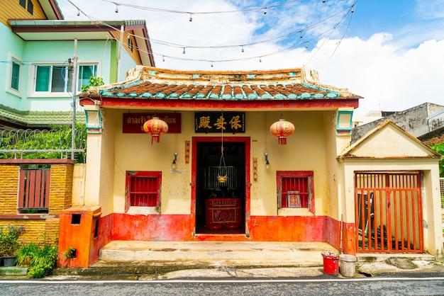 Uma bela e colorida construção de cidade velha e paisagem em songkhla