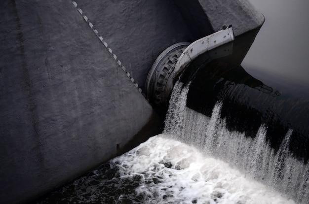 Uma foto da água corrente