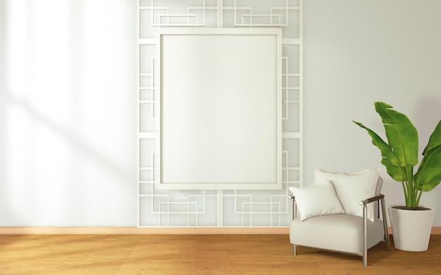Uma moldura em uma parede branca de design japonês em estilo tropical com sofás e vasos de plantas. renderização 3d