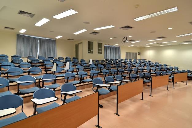 Uma sala de conferências