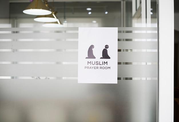 Uma sala de oração muçulmana