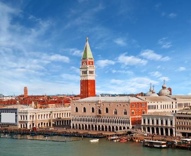 Uma vista de veneza itália