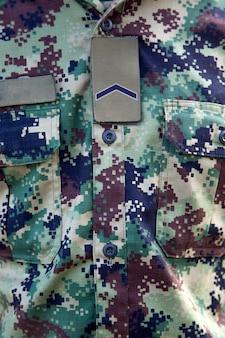 Uniforme de camuflagem militar