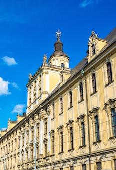 Universidade de wroclaw, edifício principal - polônia