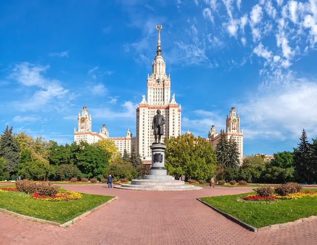 Universidade estadual de lomonosov, construção e turismo em moscou