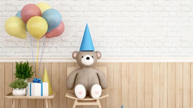 Urso, cadeira, com, presente, e, balloon, -, 3d, fazendo