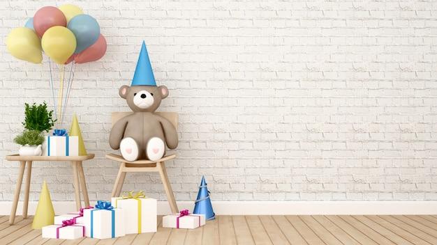 Urso com balão e presente no quarto do garoto - renderização em 3d