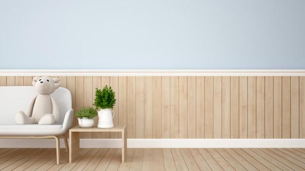 Urso de pelúcia na sala de estudo ou coffee shop - renderização 3d