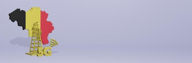 Uso de 5g na bélgica para as necessidades de tv de mídia social e espaço em branco da capa do site