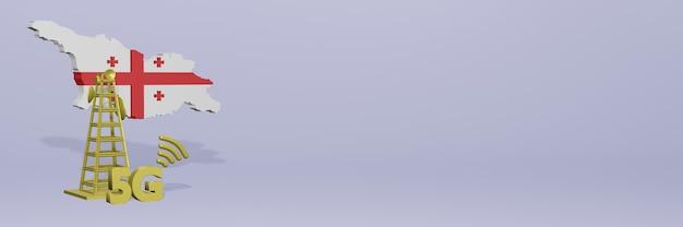 Uso de 5g na geórgia para as necessidades de tv de mídia social e espaço em branco da capa do fundo do site