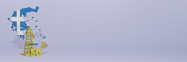 Uso de 5g na grécia para as necessidades de tv nas redes sociais e espaço em branco da capa do fundo do site