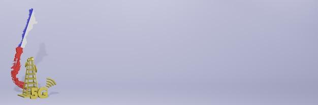 Uso de 5g no chile para as necessidades de tv de mídia social e espaço em branco da capa do site