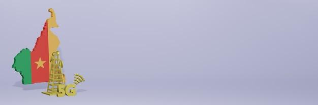 Uso de 5g nos camarões para as necessidades de tv de mídia social e espaço em branco da capa do site
