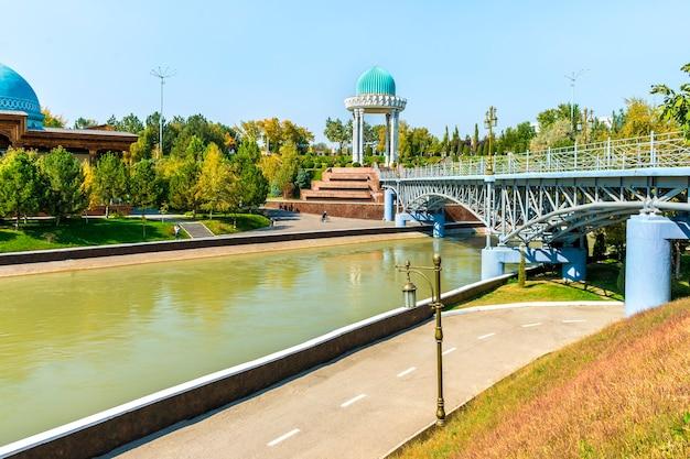 Uzbequistão, tashkent o complexo memorial