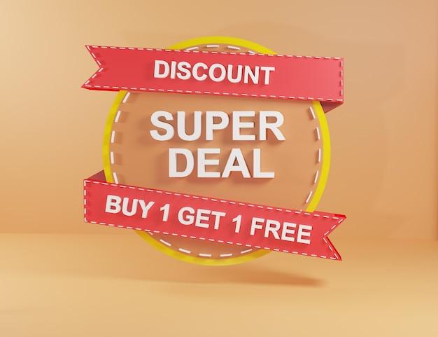 Venda de adesivo marrom de renderização 3d com super venda de estilo de forma abstrata e desconto no preço do distintivo