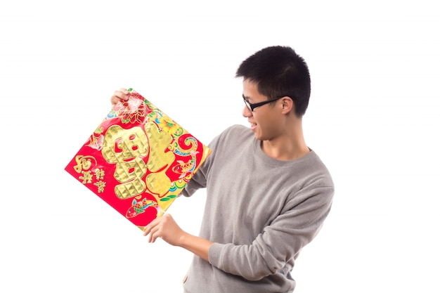 Vestido pessoa china masculino sorte