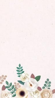 Vetor de modelo de cartão de elemento de flor de artesanato de papel
