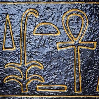 Viajar para o conceito do egito, egípcio caixão