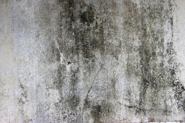 Vintage velho muro de concreto com manchas e sujeira, textura de fundo