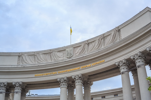 Visão do ministério das relações exteriores da ucrânia