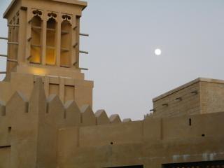 Visão noturna madinat-souk