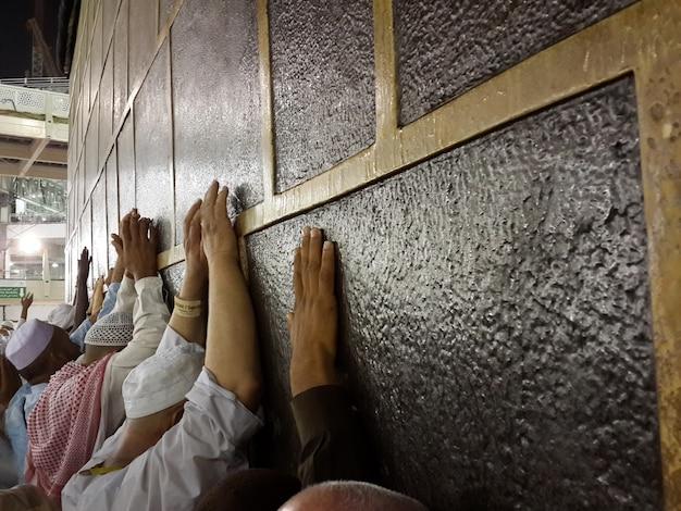 Visitando kaaba, o lugar mais próximo possível
