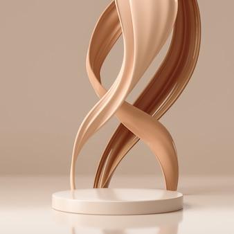Visor de pódio de pedestal mínimo com creme de base marrom, vitrine de palco para produtos de beleza e cosméticos, ilustração 3d.