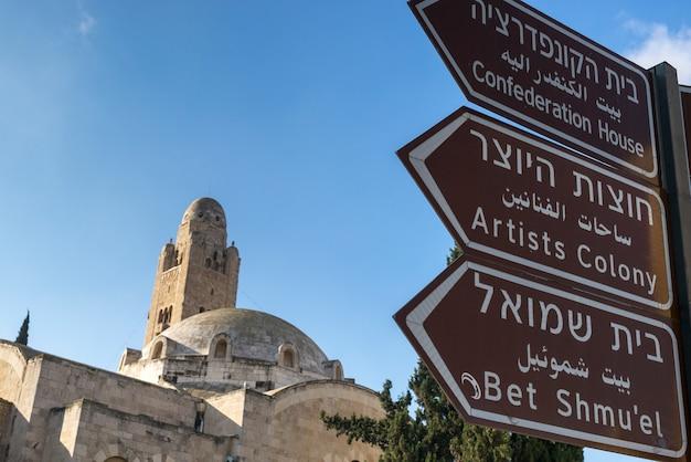 Vista baixa ângulo, de, nome rua, sinais, ramparts, passeio, cidade velha, jerusalém, israel