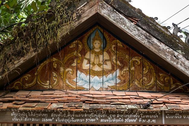 Vista baixa ângulo, de, templo budista, luang, prabang, laos