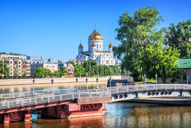 Vista da catedral de cristo salvador do dique yakimanskaya do canal vodootvodny em moscou em uma manhã ensolarada de verão e a passarela do yacht club