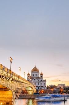 Vista da cidade com vista para a catedral de cristo salvador