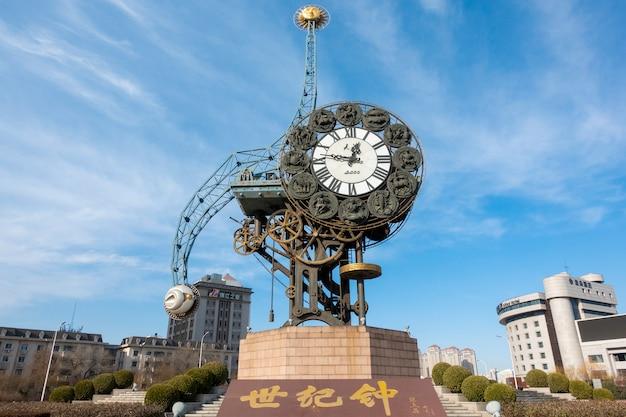 Vista da cidade do relógio do século em tianjin