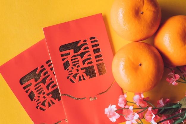Vista superior de decorações chinesas do festival do ano novo no fundo amarelo.
