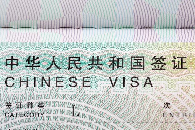 Visto chinês para turista.