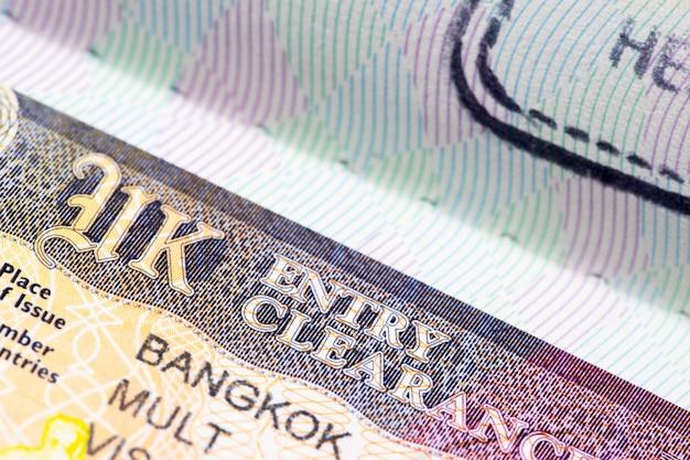 Visto do reino unido no passaporte