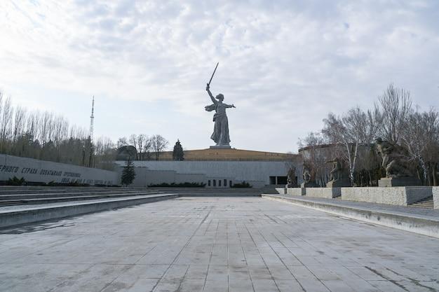 Volgogrado, rússia - 12 de junho de 2021: complexo memorial