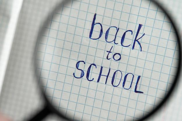 Volta para inscrição escolar através de uma lupa