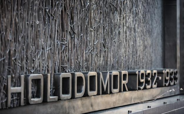 Washington dc, eua - 31 de março de 2016: o memorial do holodomor homenageia milhões de vítimas da fome genocida de 1932-1933 na ucrânia, ordenada pelo ditador soviético joseph stalin