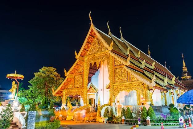 Wat phra singh em chiang mai, tailândia.